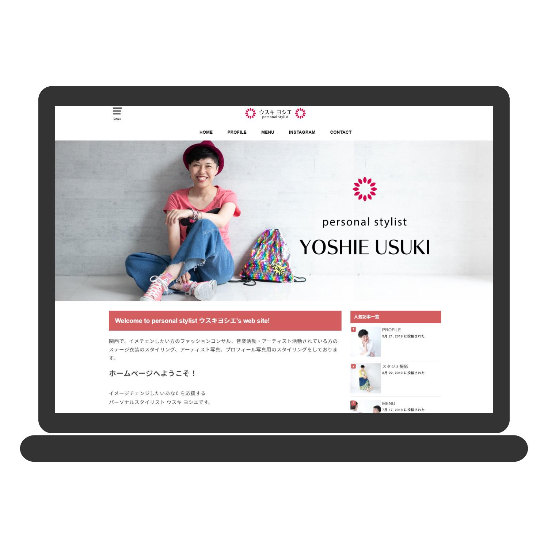 homepage_usu