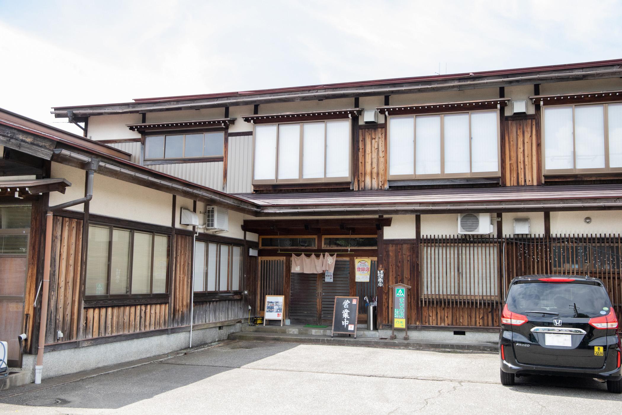 福井県勝山市のレストラン峰