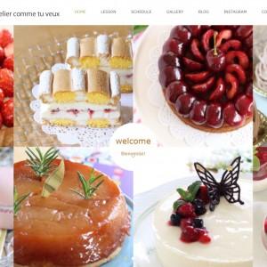 お菓子教室ホームページ
